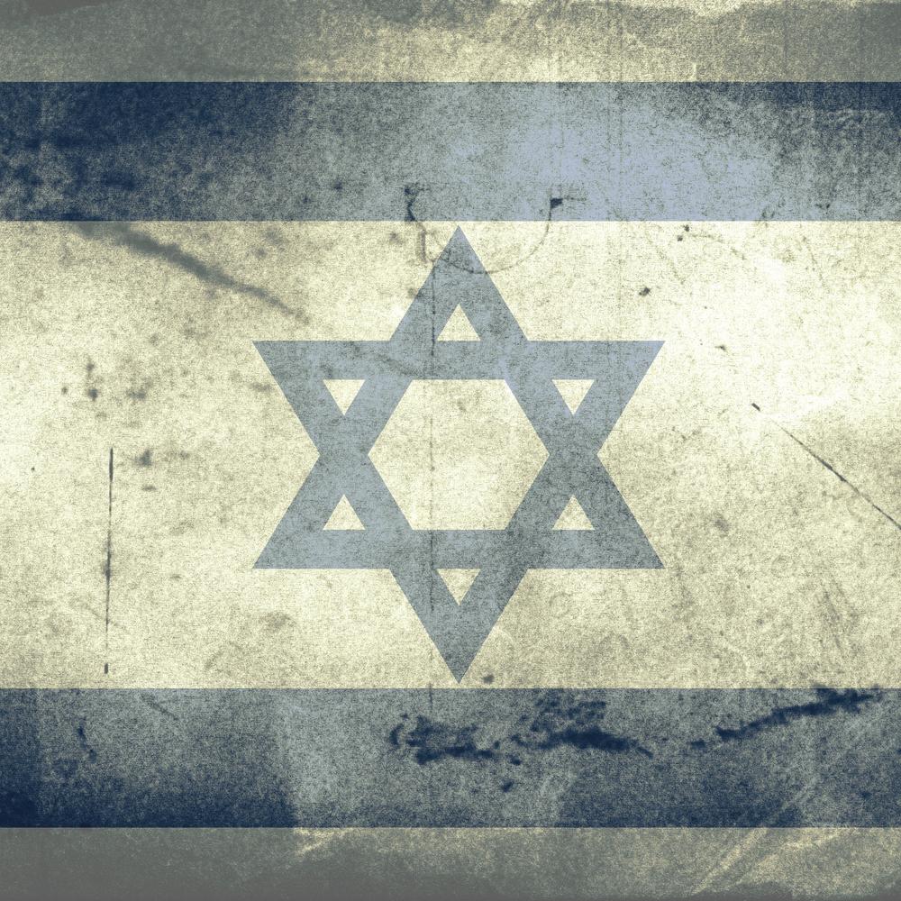ユダヤの教えについて