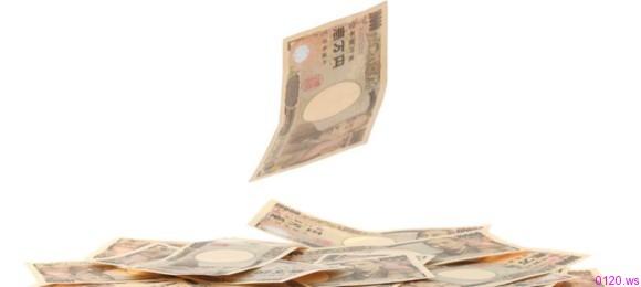 引き寄せの法則とお金について
