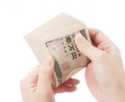 潜在意識とお金について